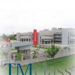 TÜRK PATENT ENSTİTÜSÜ ile OHIM arasında TMclass projesine katılım çalışmaları tamamlanmıştır.
